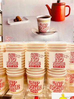 Cupnoodles paper cups, what an irony