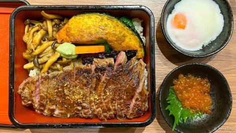 Wagyu Roast Steak Jyu