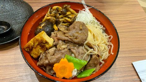 Premium Sukiyaki Don
