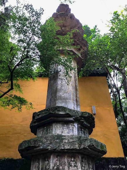 理公塔 Elder Li's Pagoda
