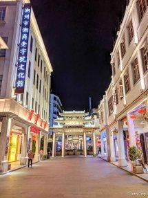 太平路Taiping Road