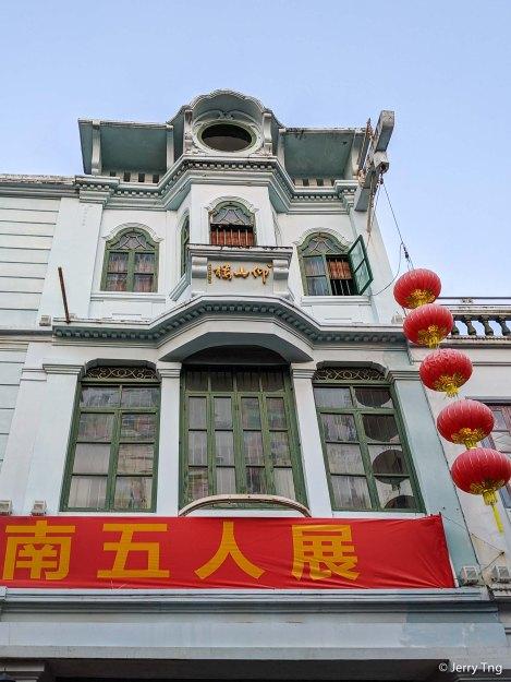 Nanyang style buildings