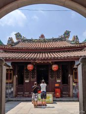 Hall of Kshitigarbha 地藏閣