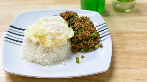 Stir Fried Pork With Basil Leaves And Rice ผัดกระเพาหมู ราดข้าว Kao Pad Kra Phrao Moo
