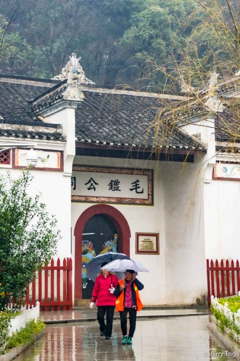 Mao Ancestral Shrine