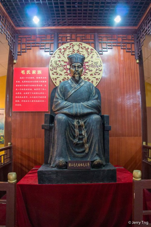 Once you enter, you are greeted by a statue of Mao's ancestor