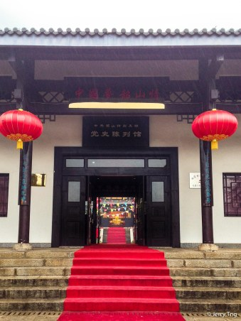 """The """"Special"""" Shaoshan branch of the Communist Party"""