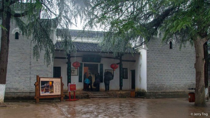 Mao's first school
