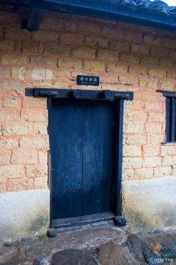 The side door leading to Mao's room