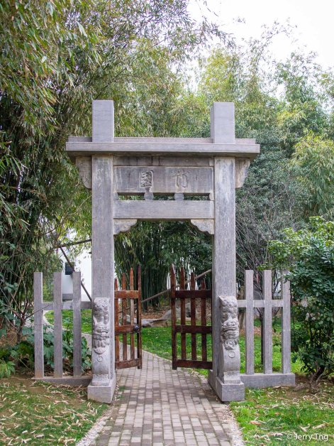 Gate to the bamboo garden