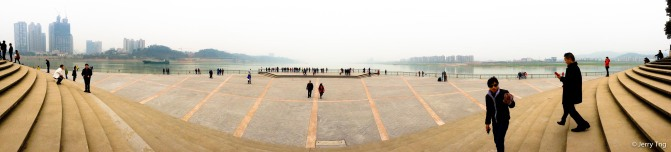 Panoramic view from the pavilion