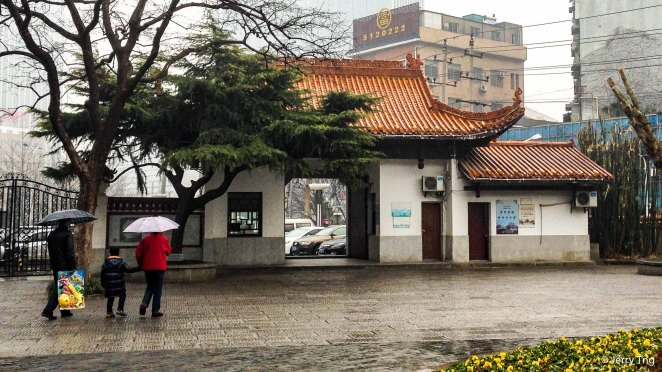 North Gate 北門