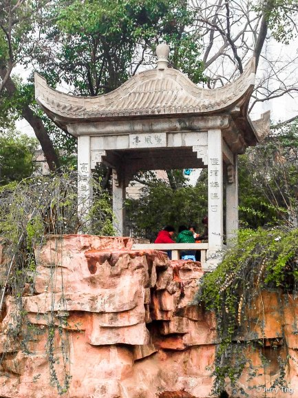 Xunfeng Pavilion 薰風亭