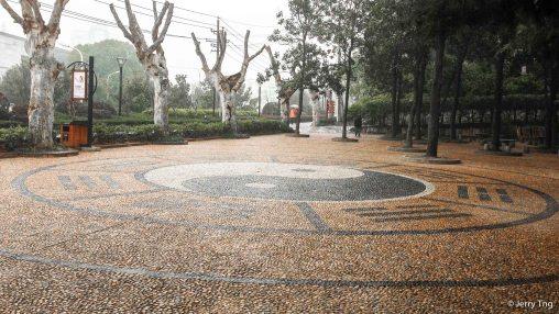 Bagua mosaic 八卦地磚