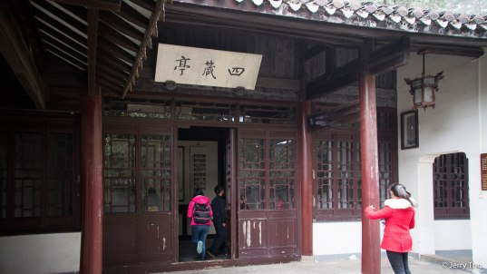 Pavilion of Four Advice 箴亭
