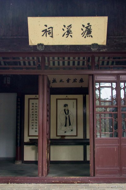 Lianxi Memorial Shrine 濂溪祠