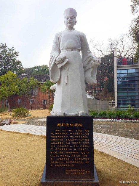 Zhang Shi 張拭, Principal of Yuelu Academy