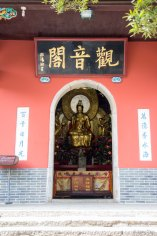 Guanyin Hall 觀音閣