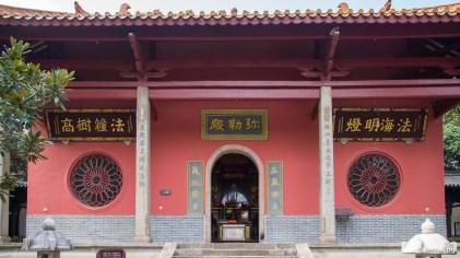 Maitreya Hall 彌勒殿
