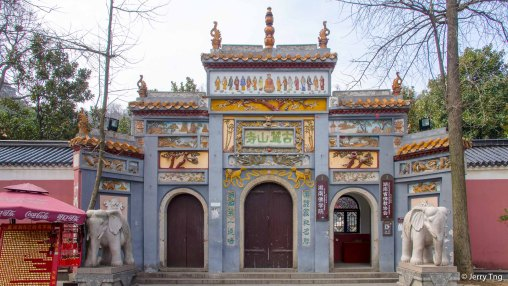 Main Entrance 古剎大門