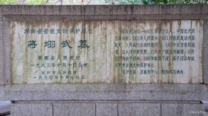 Tomb of Jiang