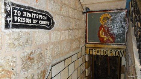 Monastery of the Praetorium