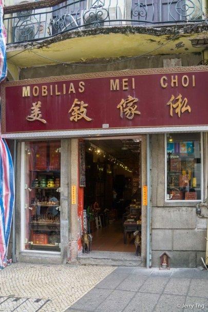 Portuguese signboard