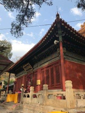 Avalokitesvara Hall (Guanyin Hall)
