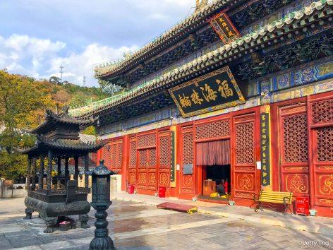Grand Hall (Mahavira Hall) 大雄宝殿