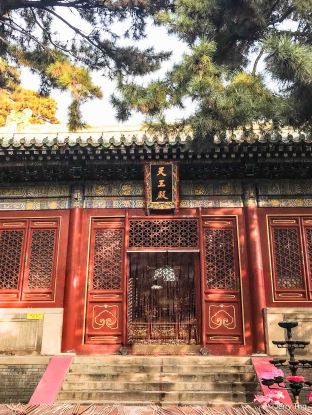 Hall of Heavenly Kings (Maitreya Hall) 天王殿