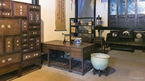 Lu Xun's study