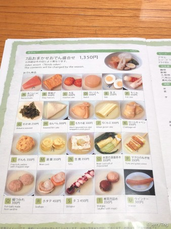 Types of oden