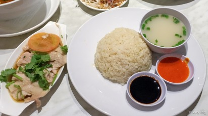 Hainan Chicken Rice with Steamed Chicken