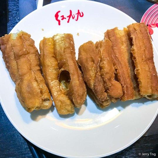 Dough fritter