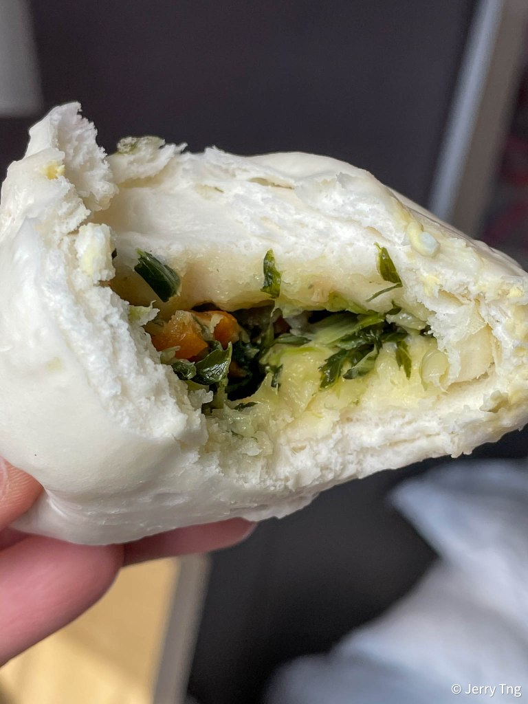 Chinese bun with chives filling